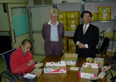 Tomisaka